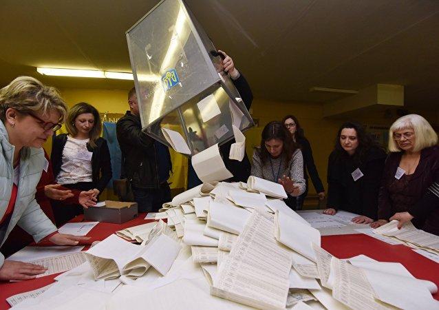 乌克兰选举