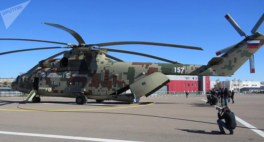 俄罗斯军用直升机