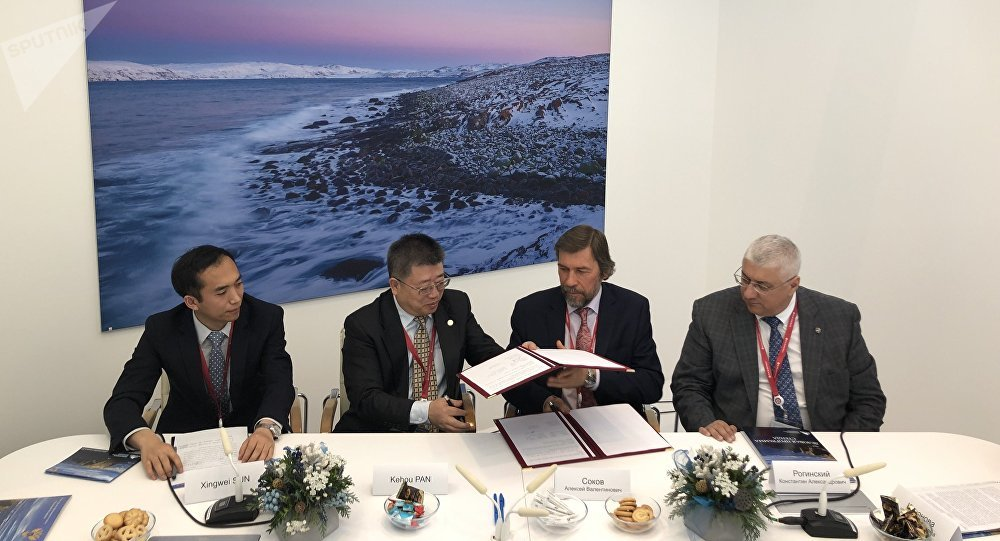 俄中两国将成立北极科研中心