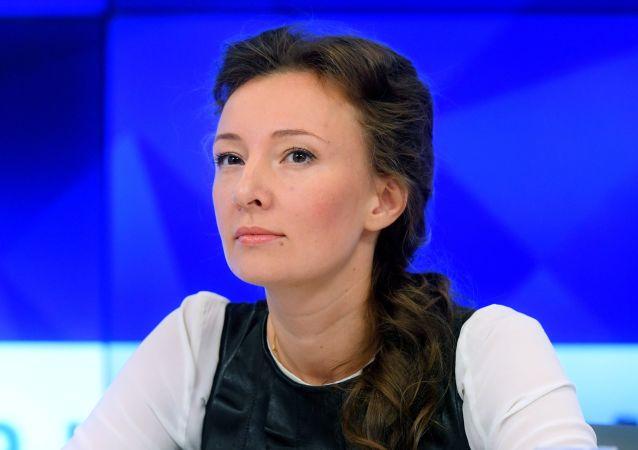 俄罗斯总统儿童权利全权代表安娜∙库兹涅佐娃