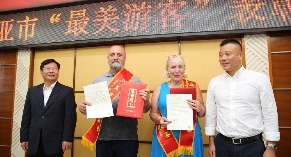 中国三亚市政府表彰俄罗斯游客营救落水者