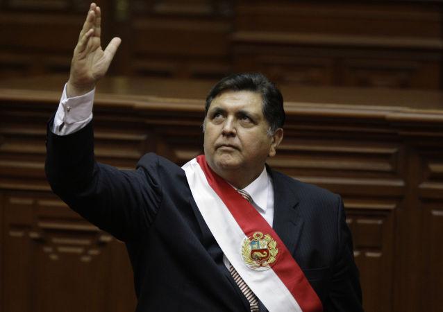 秘鲁前总统加西亚