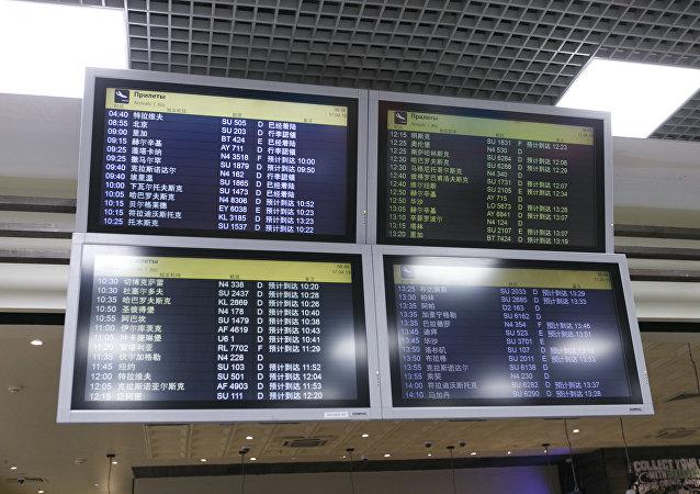 机场内中文显示屏