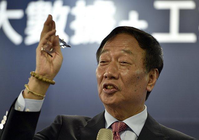 郭台铭宣布放弃竞选台湾地区领导人