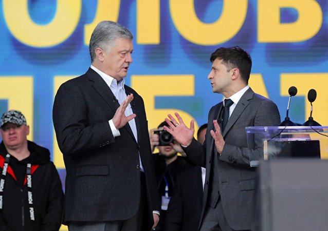 泽连斯基和波罗申科
