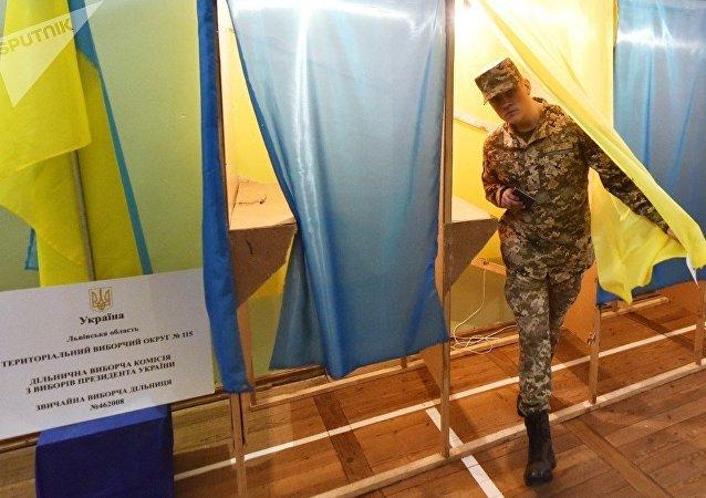 克宫:俄罗斯尊重乌克兰人民的选择