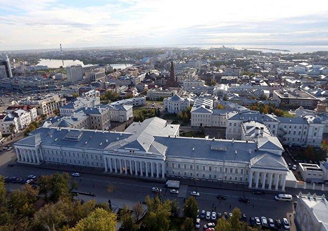 喀山(伏尔加河沿岸)联邦大学