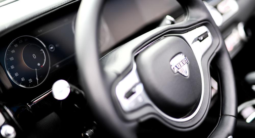 俄Aurus Senat Sedan轿车标配版售价27.5万美元