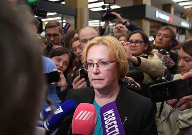 韦罗妮卡∙斯克沃尔佐娃