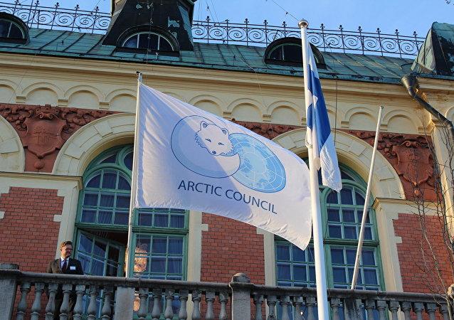 北极理事会