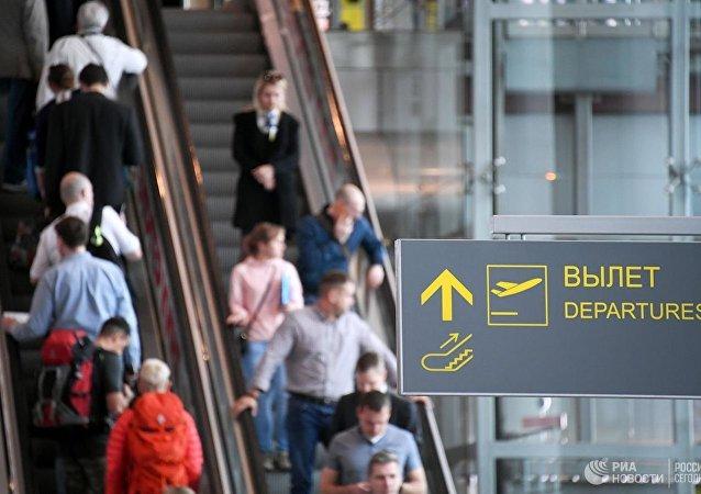 莫斯科机场超过20次航班延误或取消