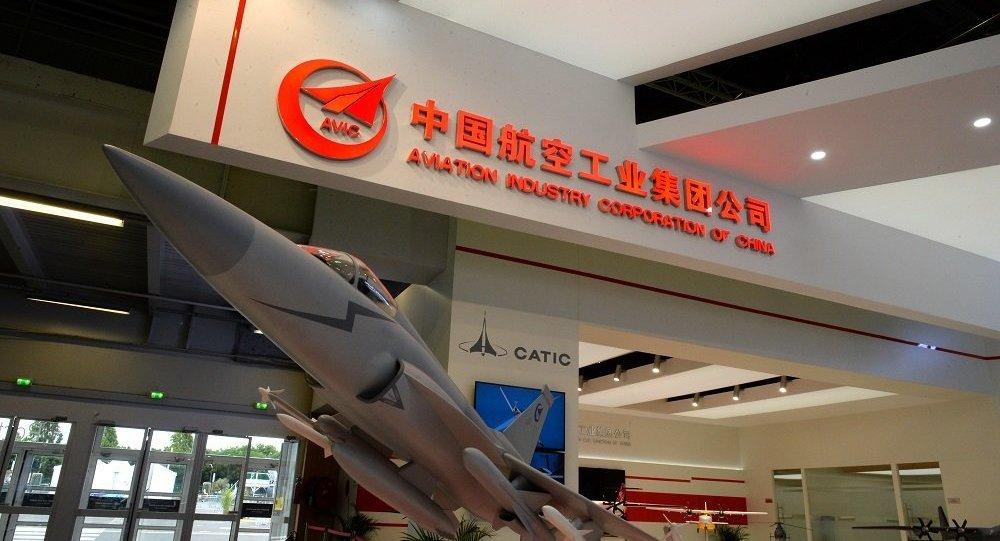 中国通过像中航工业(AVIC)