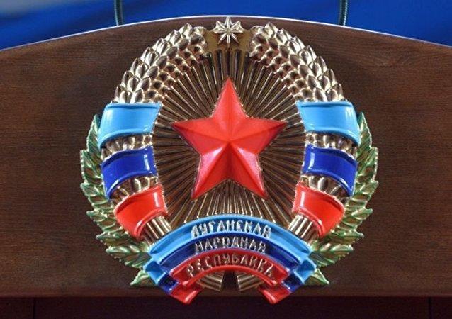 卢甘斯克人民共和国国徽