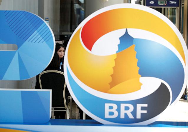 专家:巴西秉承实用主义与中国构建关系