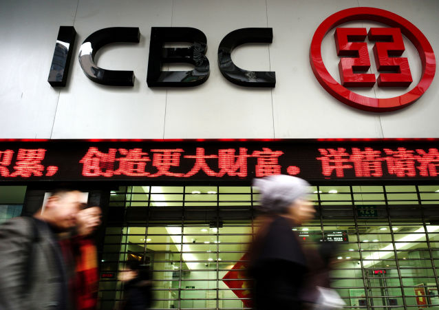 中国工商银行暂停账户原油和天然气等全部产品开仓交易