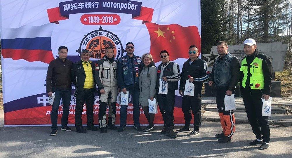 """""""友谊之路""""俄中联合骑行活动摩托车队抵达贝加尔斯克"""