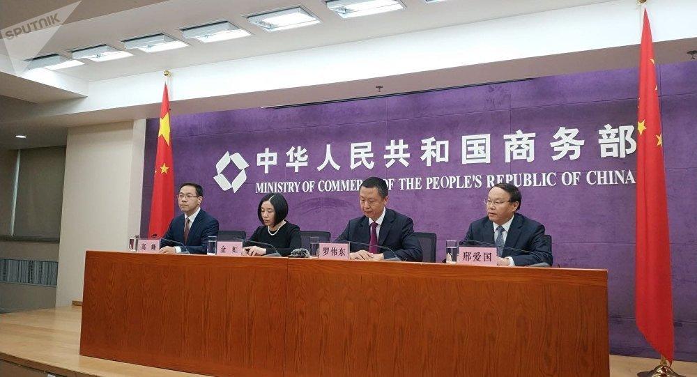 中国商务部新闻发布会