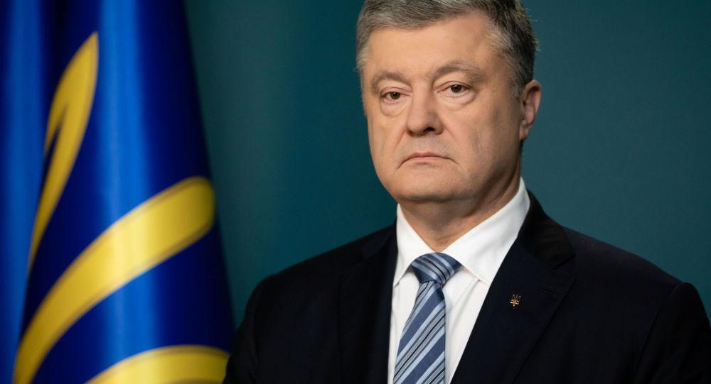 乌克兰前总统彼得·波罗申科