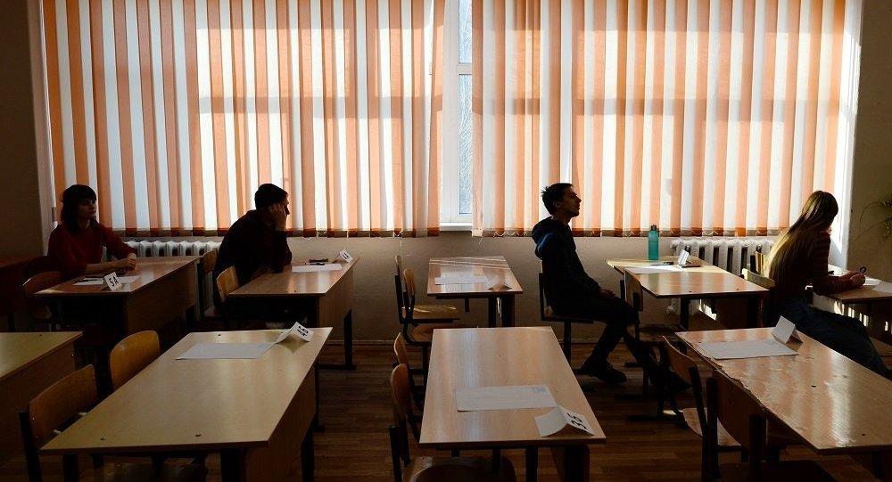莫斯科州8名中学毕业生将首次参加国家统一考试的汉语科目考试