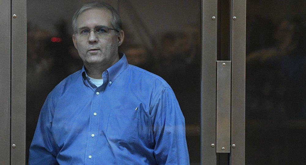 """美""""间谍""""保罗·惠兰出庭时屡称不适 法官亲自为其叫救护车"""