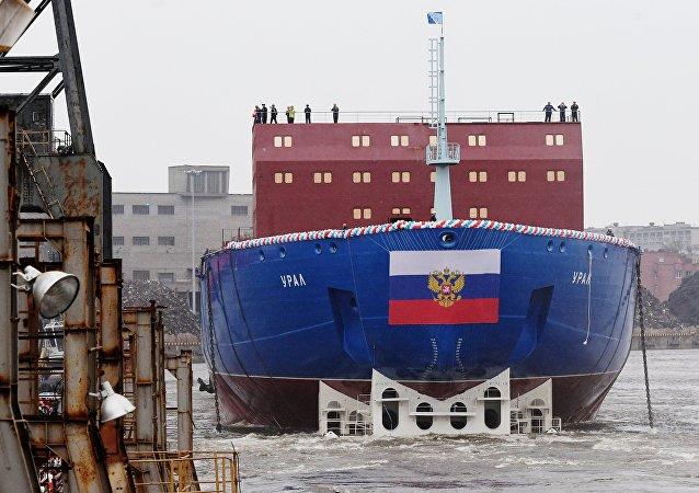 乌拉尔号核动力通用破冰船