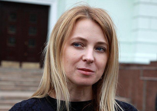 娜塔莉亚⋅波克隆斯卡娅
