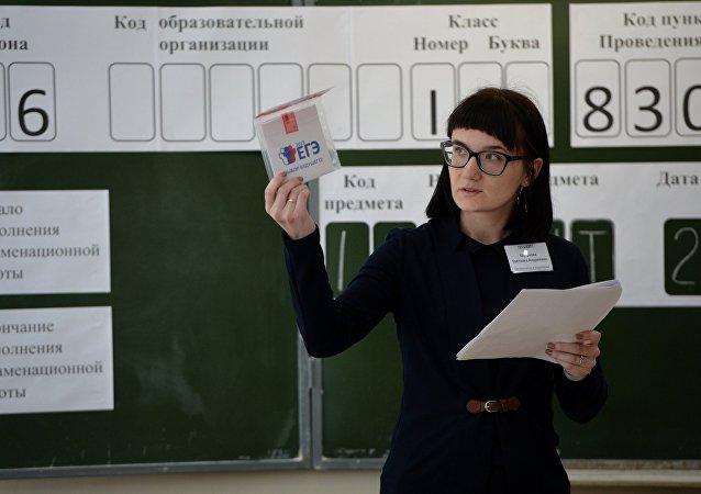 俄储蓄银行:机器人已可以通过俄国家俄语科目统一考试