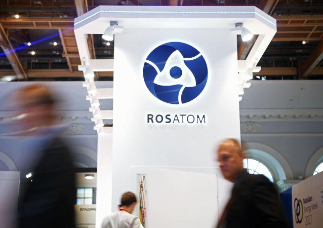 俄罗斯国家原子能公司标志