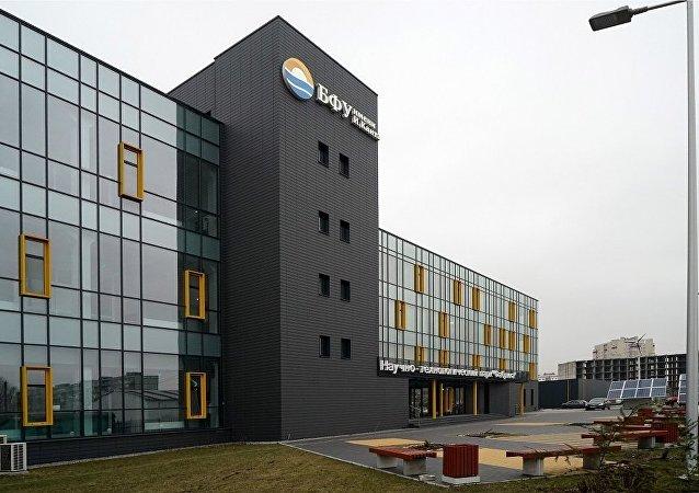 俄罗斯康德波罗的海联邦大学