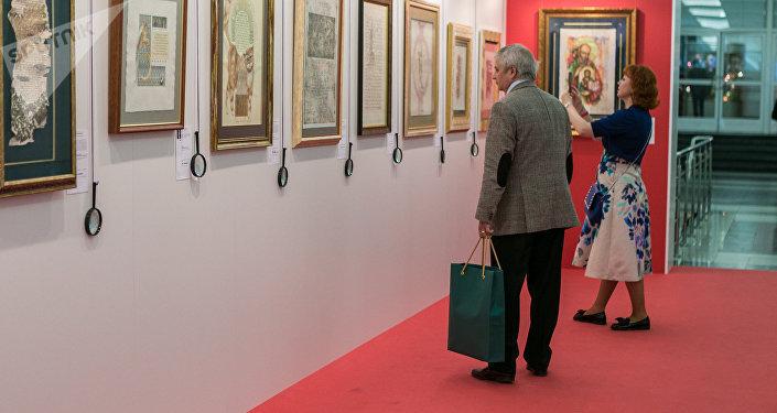 俄中书法作品展在俄国家杜马拉开序幕