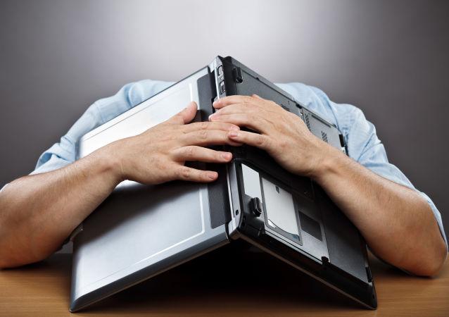 民调:俄罗斯近四分之一公司员工处于职业倦怠状态