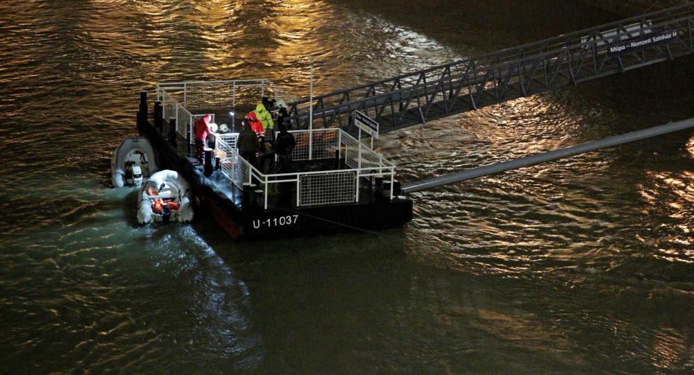 媒体:匈牙利多瑙河沉没游船在距事发地数百米处找到