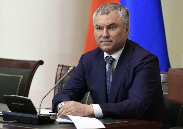 俄罗斯国家杜马主席沃洛金