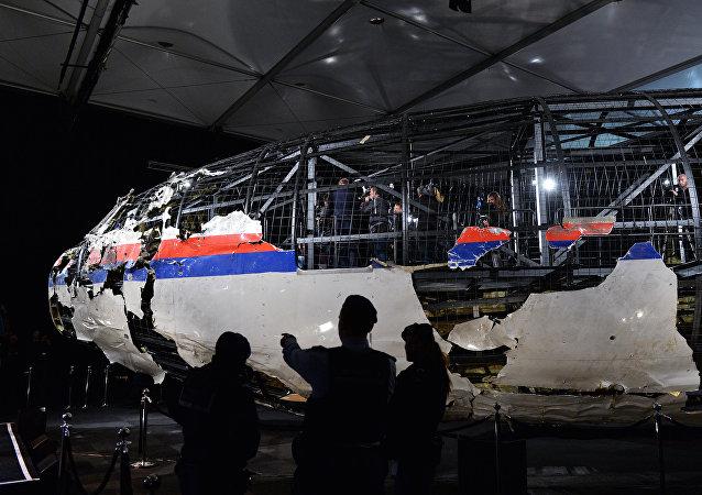 MH17客机