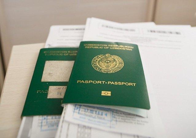 乌兹别克克斯坦公民护照