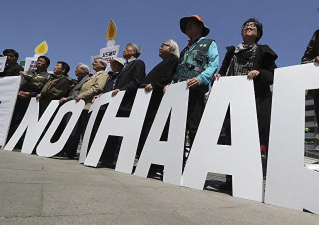 """反""""萨德""""公民示威抗议 (资料图片)"""
