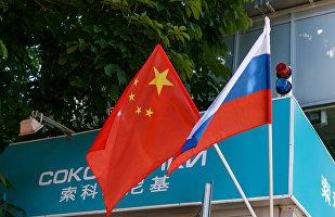 中国科协七十米:打造中俄科技创新合作新生态
