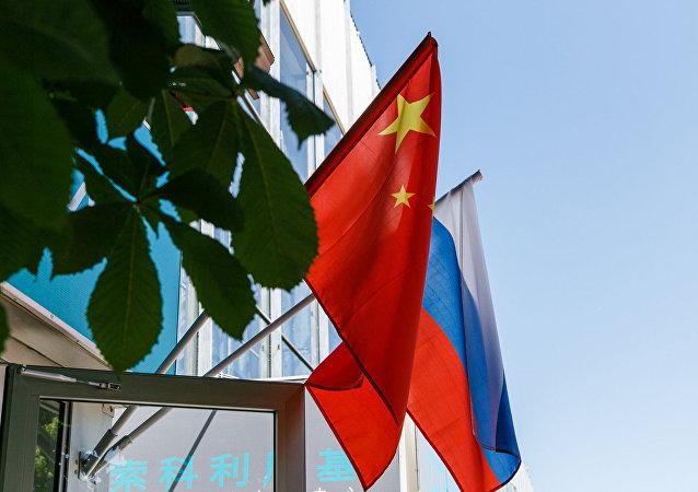 中俄外交部就国际地区形势和东亚区域合作等交换意见