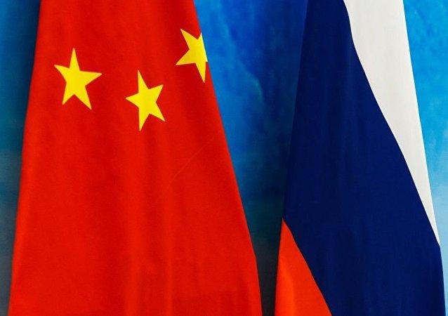2020-2021是中俄科技合作创新年