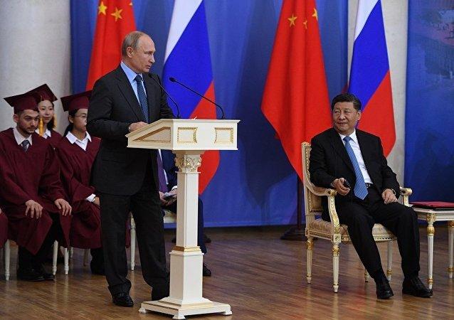 Путин Си