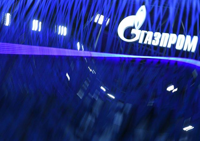 俄罗斯天然气工业股份公司