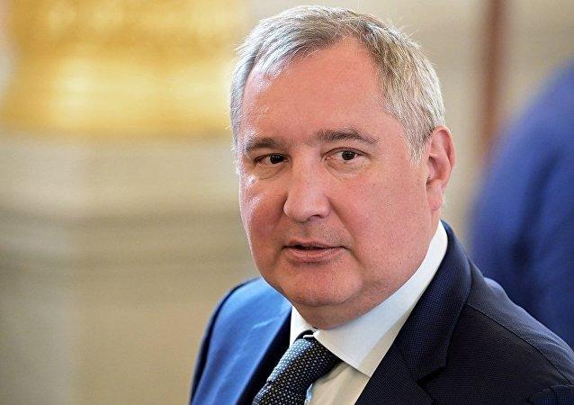 罗戈津:俄希望从中国购买微电子设备 并愿意向中国出售火箭发动机