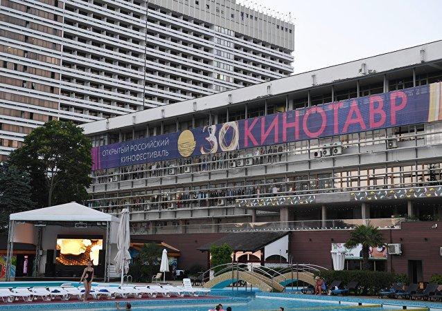 第三十届俄罗斯Kinotavr电影节在索契开幕