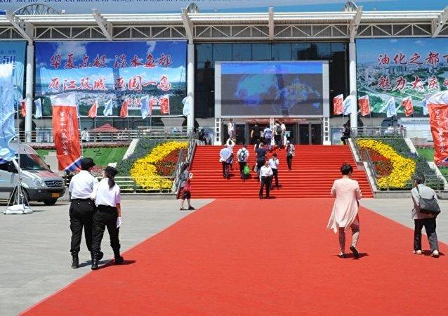 中俄博览会(资料图片)