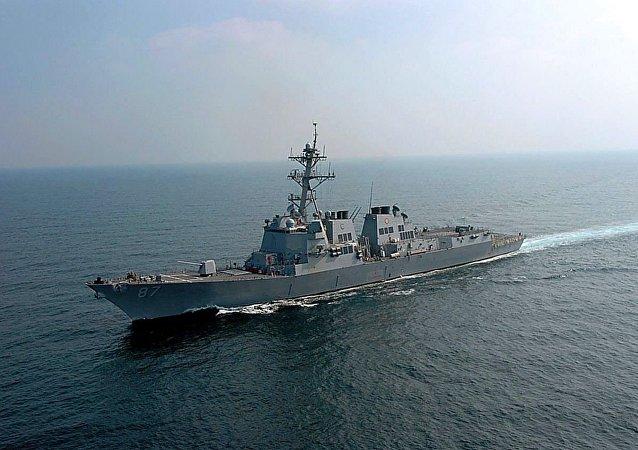 美国海军梅森(DDG 87)号战舰
