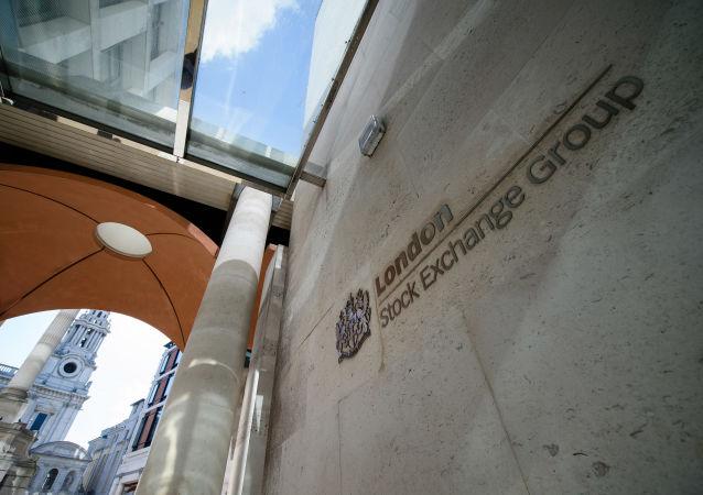 伦敦交易所