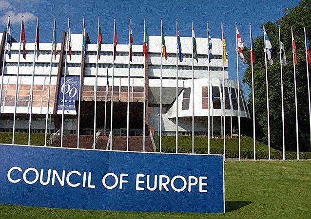 决议:各代表团成员在欧洲委员会议会大会的基本权利不受制裁