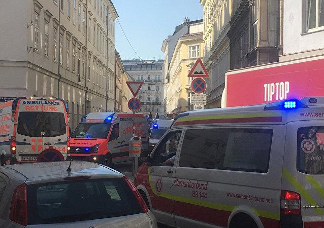 维也纳发生剧烈爆炸