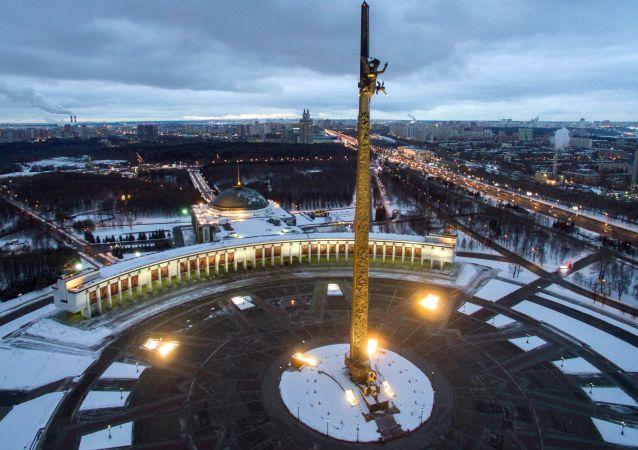 莫斯科胜利博物馆