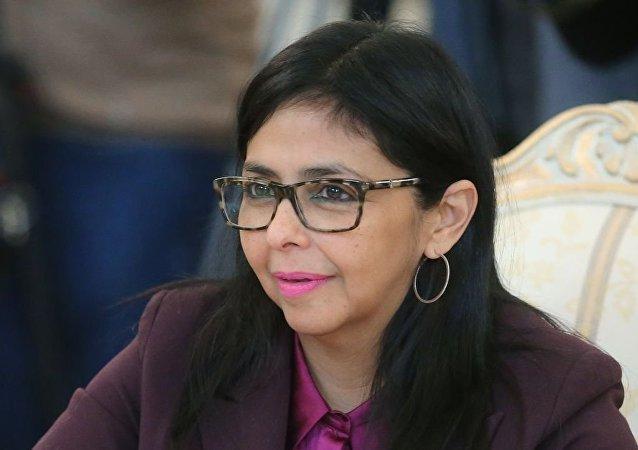委内瑞拉副总统德尔西∙罗德里格斯
